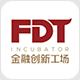 金融创新工场