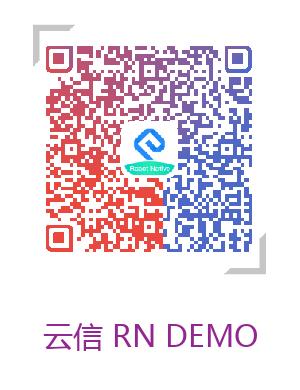 RN IM Demo
